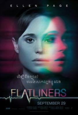 Flatliners poster #1571455