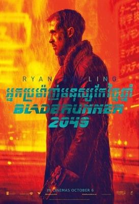 Blade Runner 2049 poster #1571456