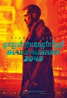 Blade Runner 2049 #1571456 movie poster