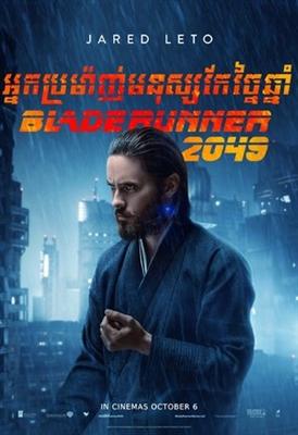 Blade Runner 2049 poster #1571457