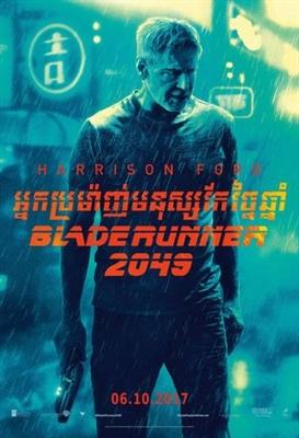 Blade Runner 2049 poster #1571458
