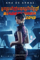 Blade Runner 2049 #1571459 movie poster
