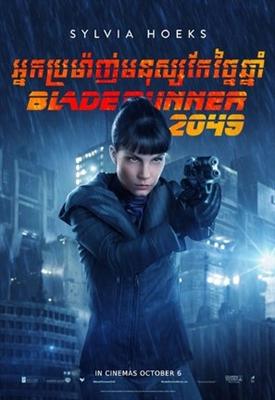 Blade Runner 2049 poster #1571461