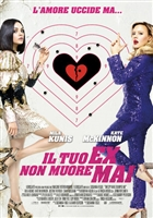 The Spy Who Dumped Me #1571535 movie poster