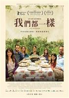 Como Nossos Pais #1571738 movie poster