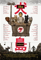 Isle of Dogs #1571814 movie poster