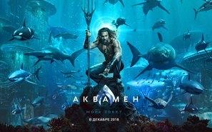 Aquaman poster #1571920