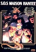 Meng gui fo tiao qiang movie poster