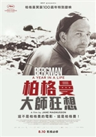 Bergman: A Year in a Life movie poster