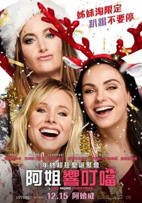 A Bad Moms Christmas poster #1572578
