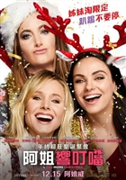 A Bad Moms Christmas #1572578 movie poster