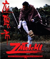 Zatôichi movie poster