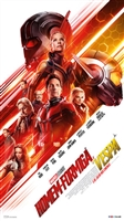 Ant-Man and the Wasp #1573139 movie poster