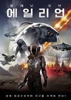 Alien Reign of Man movie poster