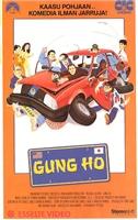 Gung Ho movie poster