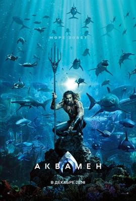 Aquaman poster #1573338