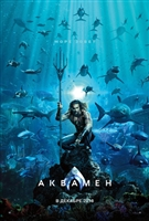Aquaman #1573338 movie poster