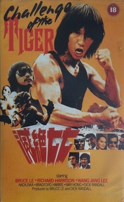 Challenge of the Tiger poster #1573479