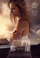 Acantilado  #1573748 movie poster