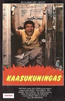 King Frat movie poster