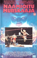Grunt! The Wrestling Movie movie poster