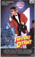 Doctor Detroit movie poster