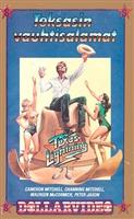 Texas Lightning movie poster