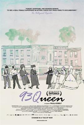 93Queen poster #1574489