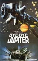 Sayônara, Jûpetâ movie poster