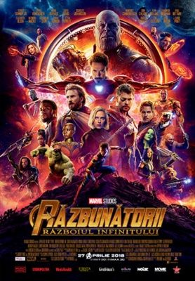 Avengers: Infinity War  poster #1574744