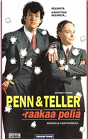 Penn & Teller Get Killed movie poster