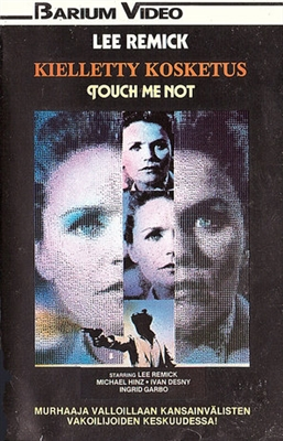 Touch Me Not poster #1575169