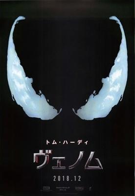 Venom poster #1575419