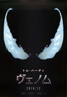 Venom #1575419 movie poster