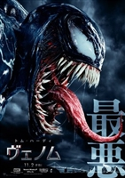 Venom #1575422 movie poster