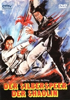 Xue lian huan movie poster