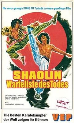 Shen tui  poster #1575855