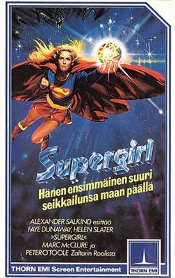 Supergirl poster #1575882