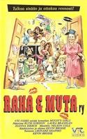 Delta Pi movie poster