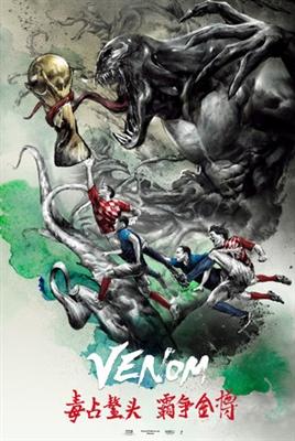 Venom poster #1575979