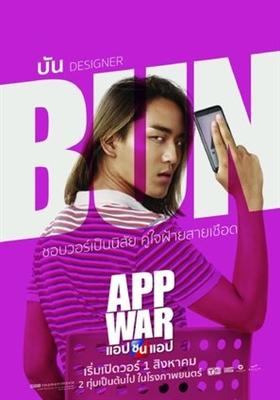 App War poster #1576064