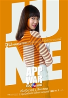 App War #1576066 movie poster