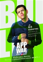 App War movie poster