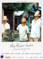 Tong nien wang shi movie poster