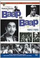 Baap Re Baap movie poster