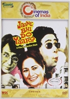Jaane Bhi Do Yaaro movie poster