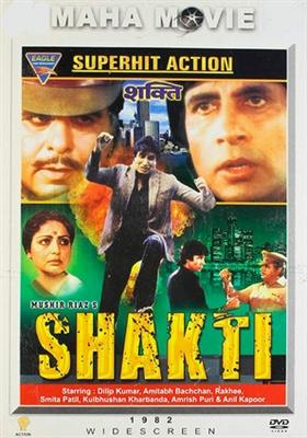 Shakti poster #1576489