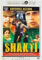 Shakti movie poster