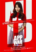 App War movie poster