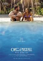 Adrift #1577162 movie poster